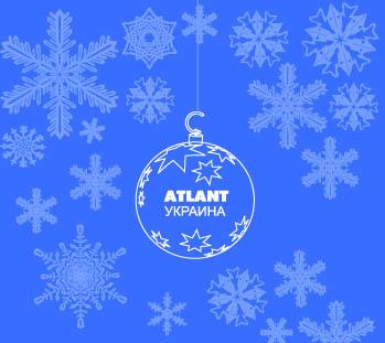 АТЛАНТ в Украине: итоги 2011 года