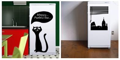 Вы можете заказать наклейку к холодильнику или морозильной камере АТЛАНТ!
