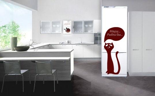 Холодильники АТЛАНТ 1841-62 и АТЛАНТ 1842-62 с оригинальной дизайнерской наклейкой!
