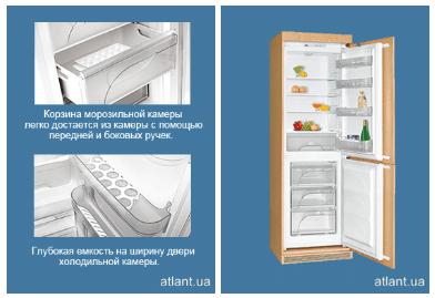 Встраиваемый холодильник новой модели ХМ 4307 в Фирменном интернет-магазине АТЛАНТ