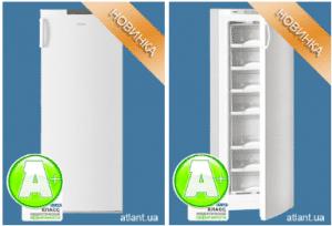 Морозильная камера АТЛАНТ М 7204-090 с BIG BOX и классом энергопотребления А+