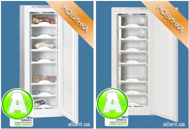 Внутренний вид морозильной камеры АТЛАНТ 7204-090
