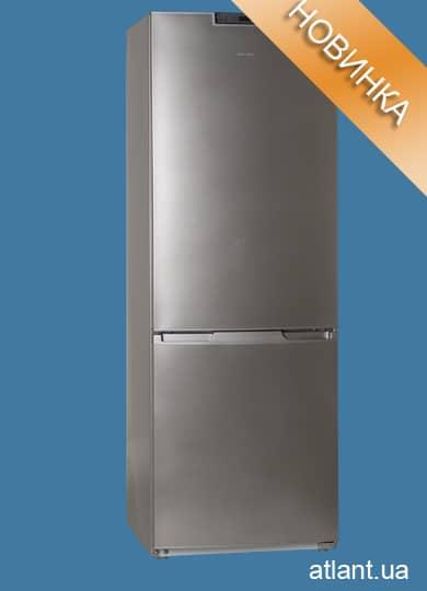 Холодильник АТЛАНТ серебристого цветаХМ 6221-060