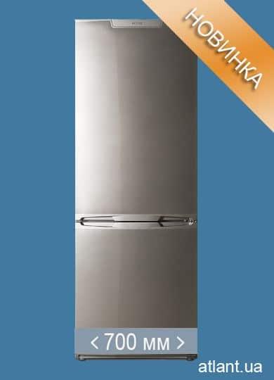 Габариты холодильника АТЛАНТ серебристого цветаХМ 6224–060