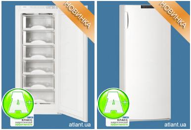 НОВИНКА: морозильная камера АТЛАНТ 7203-090 с улучшенными характеристиками!