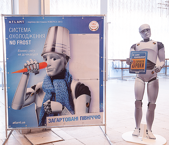 Компания АТЛАНТ - официальный партнер «Robotica-2013»