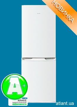 Холодильник АТЛАНТ ХМ 4725-100