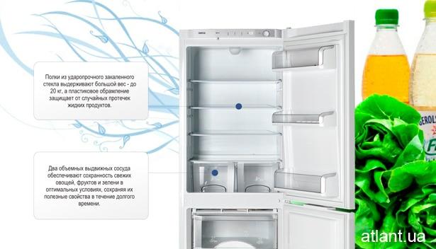 Внутреннее содержимое холодильника АТЛАНТ 4700 серии