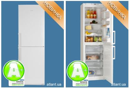 Холодильник АТЛАНТ ХМ 6325-101