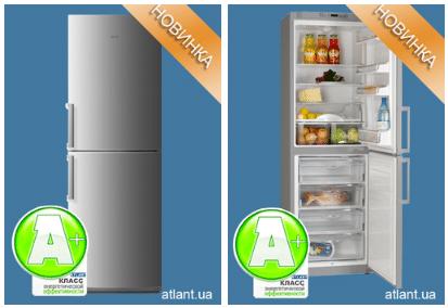 Холодильник АТЛАНТ ХМ 6325-181