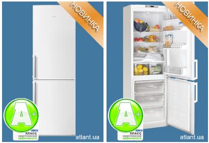 Холодильник АТЛАНТ ХМ 6321-101
