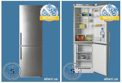 Холодильник ATLANT ХМ 4421-180 N