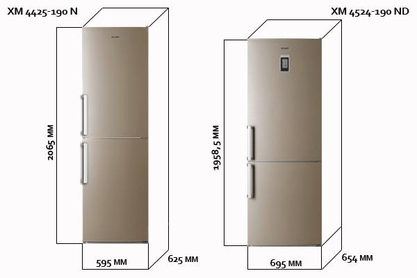 Размеры новых холодильников ATLANT XM 4425-190 N и XM 4524-190 ND в цвете «Звездная пыль»