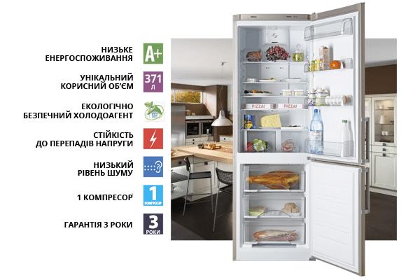 Основні характеристики холодильників ATLANT в унікальному кольорі «Зоряний пил» - ХМ 4425-190 N і ХМ 4524-190 ND