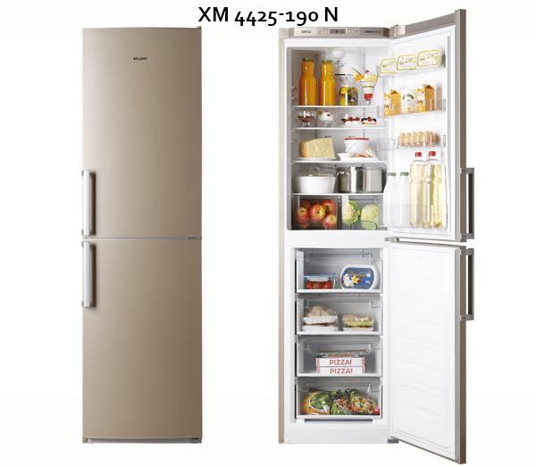 Холодильник ATLANT ХМ 4425-190 N