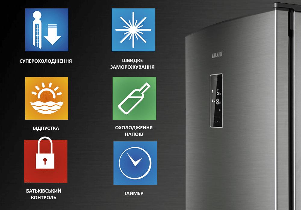 Електронний блок управління холодильника ATLANT ХМ 4424-149 ND