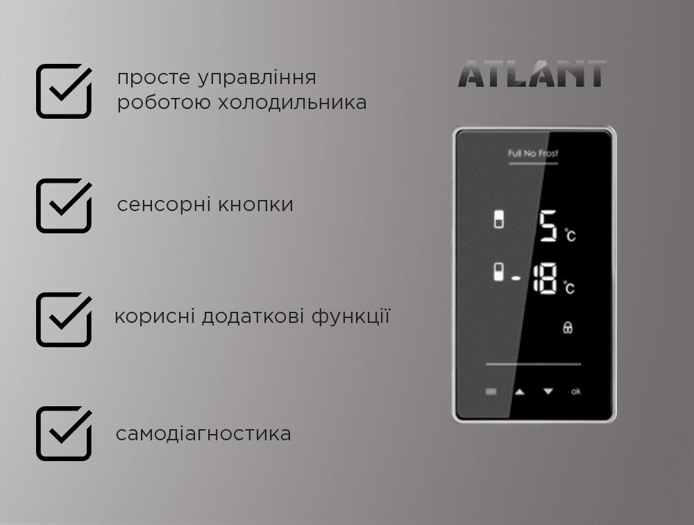 Електронний блок управління у холодильниках ATLANT