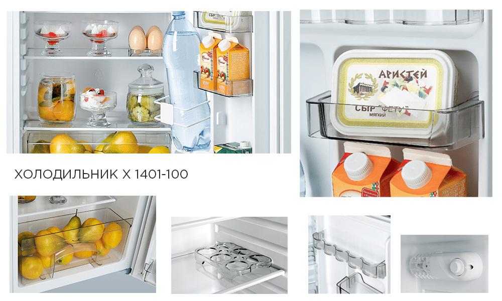 Холодильник ATLANT Х 1401-100 TABLE TOP