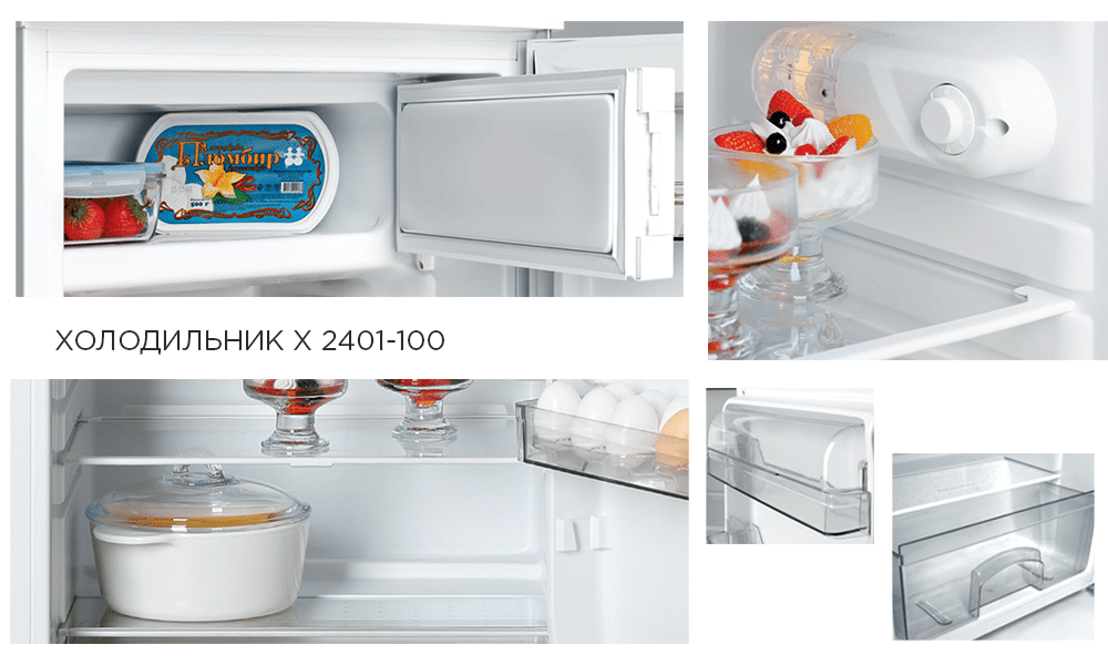 Компактный холодильник ATLANT Х 2401-100