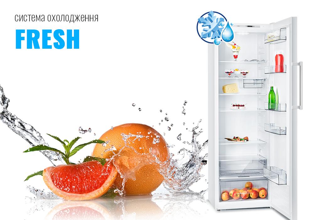 Система охолодження FRESH у холодильниках ATLANT