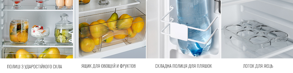 Внутрішнє оснащення холодильника ATLANT Х 1401-100