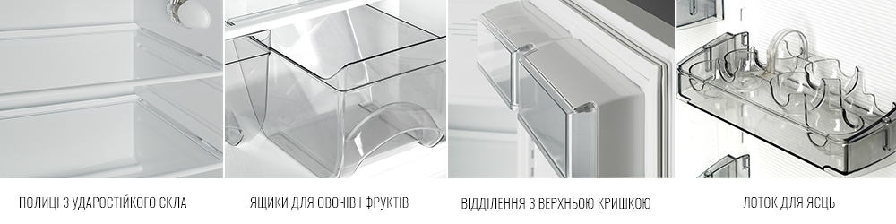 Внутрішнє оснащення холодильника ATLANT Х 5810-100