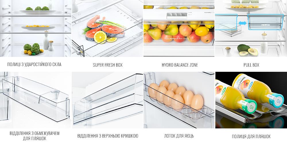 Внутрішнє оснащення холодильника ATLANT Х 1602-100