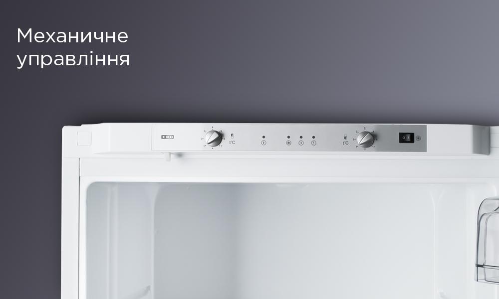 Механічне управління холодильників та морозильних камер ATLANT