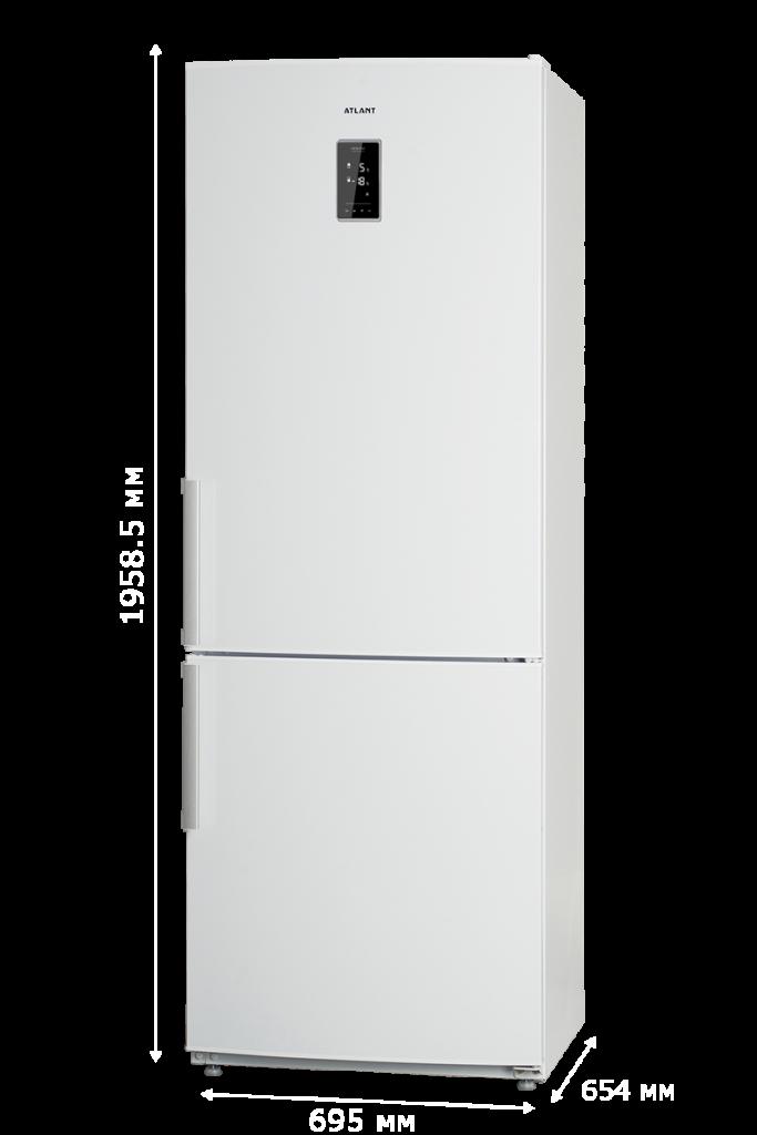 Холодильник ATLANT ХМ 4524-100 ND
