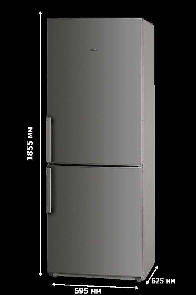 Холодильник ATLANT ХМ 4521-180 N