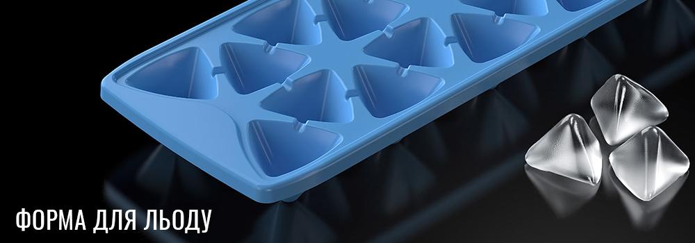 форма для льоду