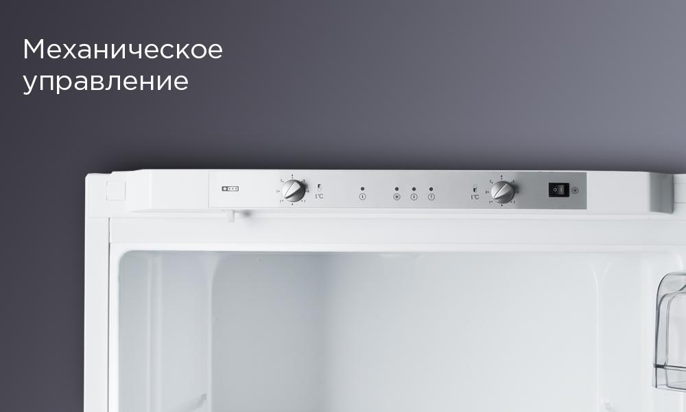 Холодильники и морозильные камеры ATLANT с механическим управлением