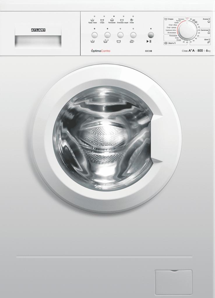 Уцінена пральна машина ATLANT СМА 60С88