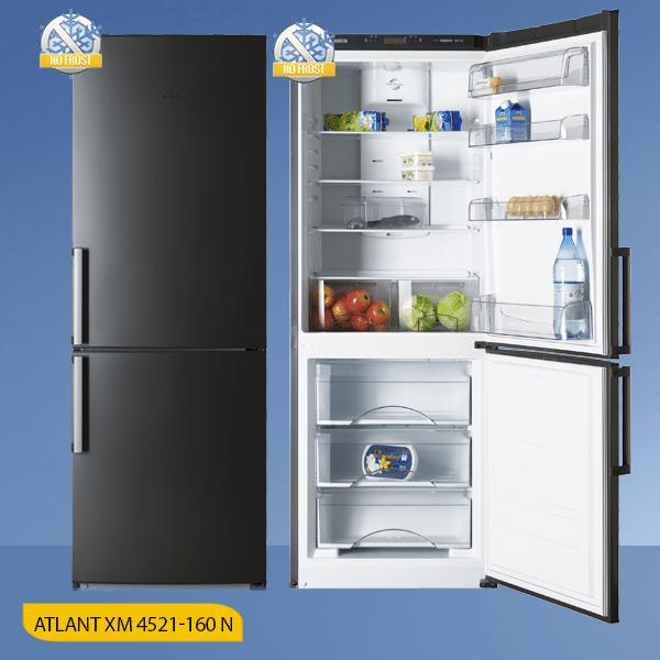 Широкий холодильник ATLANT ХМ 4521-160 N