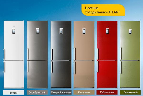 Cоветы эксперта ATLANT по выбору холодильника-3