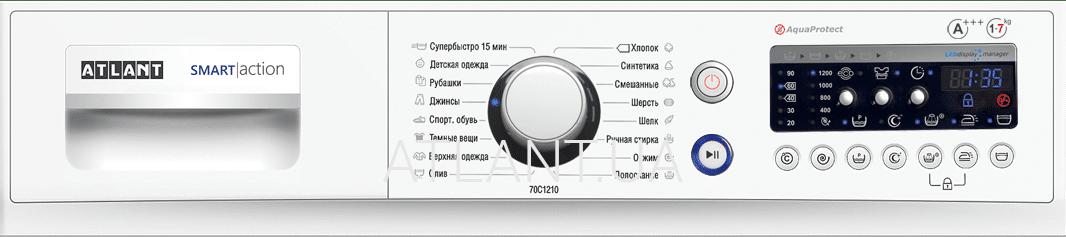 Стиральная машина ATLANT СМА 70С1210-А-10