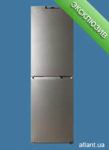Серебристый холодильник АТЛАНТ серии GEOMETRY – ХМ 6125-180
