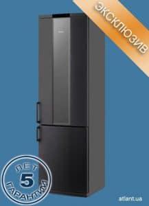 Графитовый холодильник АТЛАНТ ХМ 6001-007