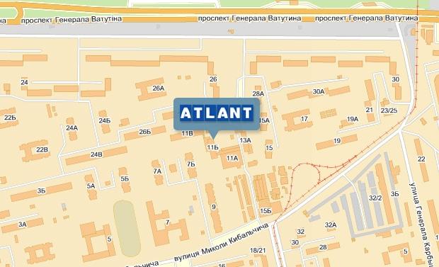 Адрес Фирменного магазина АТЛАНТ: г. Киев, ул. Кибальчича, 11б