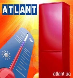 Климатические классы холодильников АТЛАНТ
