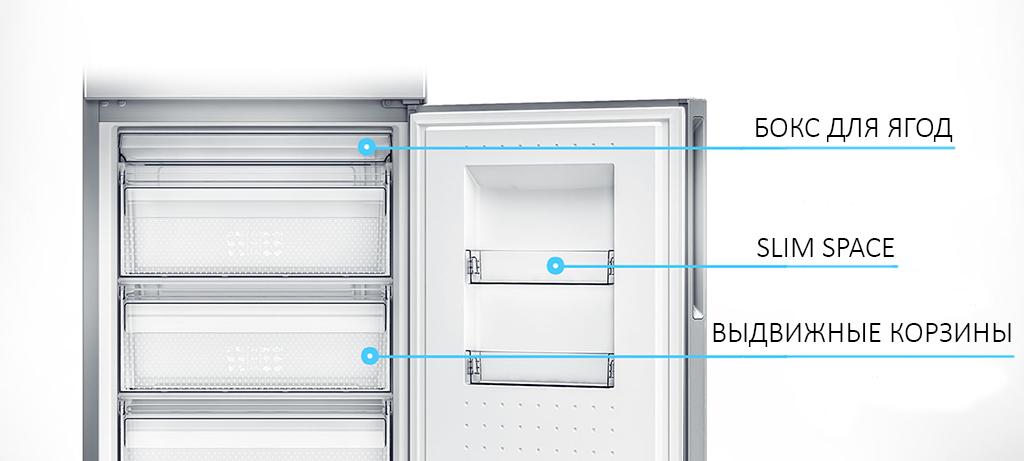 Аdvance - новая серия холодильников ATLANT 2018 года