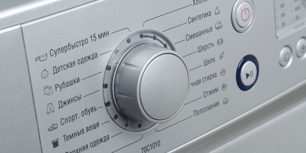 Программы стирки и дополнительные функции стиральных машин ATLANT