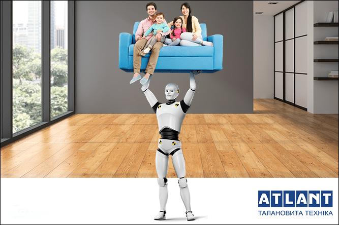 ATLANT - спонсор реалити-шоу «Хата на тата» на телеканале СТБ