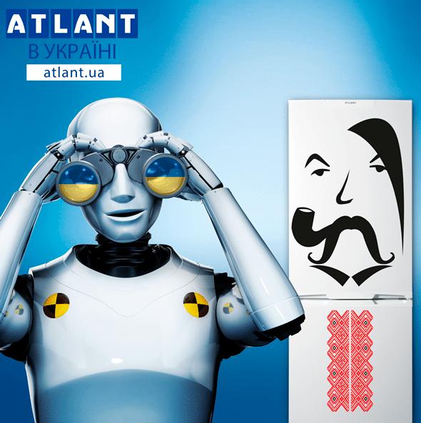 Сайт ATLANT запустил версию сайта на украинском языке