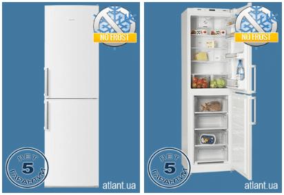 Холодильник ATLANT ХМ 4425-100N