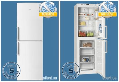 Холодильник ATLANT ХМ 4423-100N