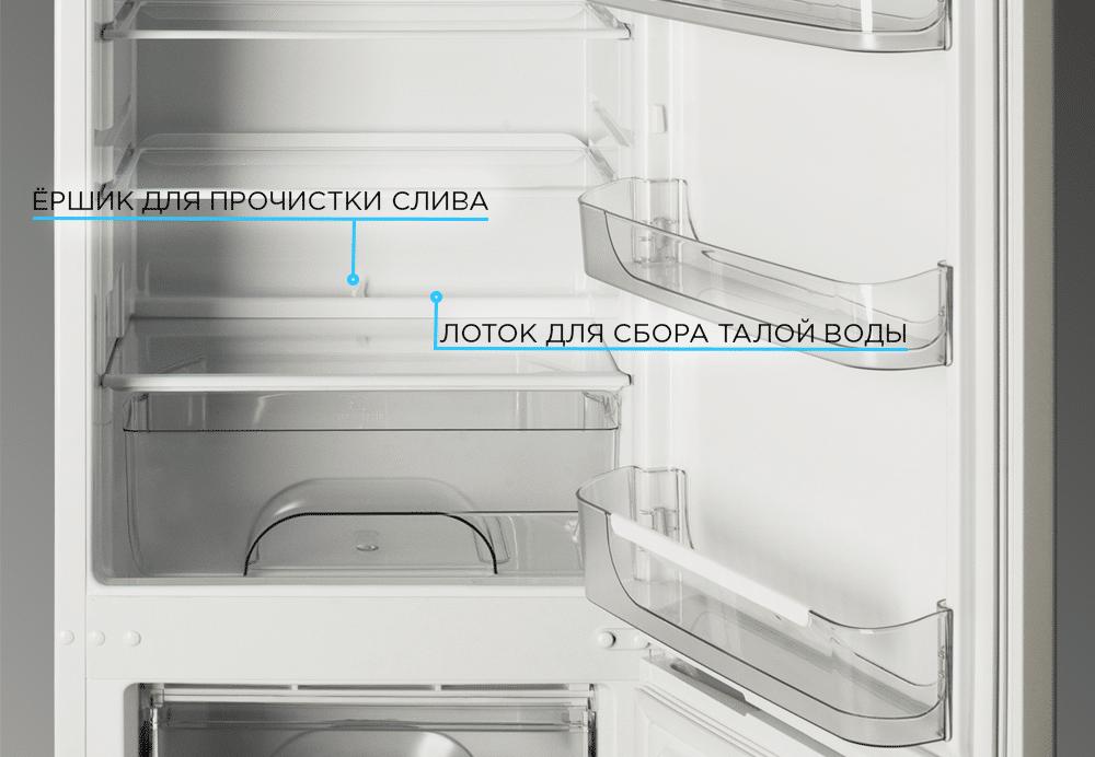 Ёршик для прочистки слива в холодильниках ATLANT