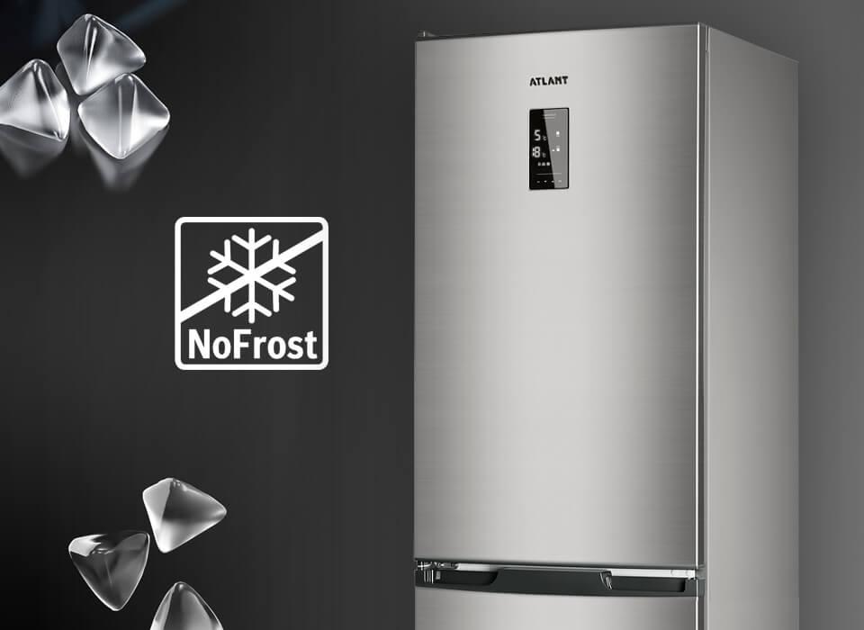 Холодильники і морозильні камери ATLANT, які не потребують розморозки!
