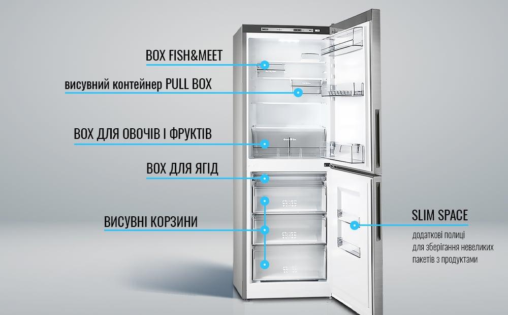 НОВИНКА! Холодильник ATLANT ХМ 4619 серії ADVANCE в новому кольорі - нержавіюча сталь-4