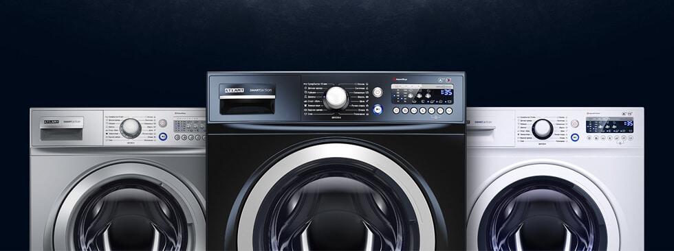 Серии стиральных машин ATLANT